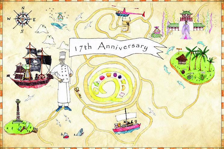 17周年記念イベント開催